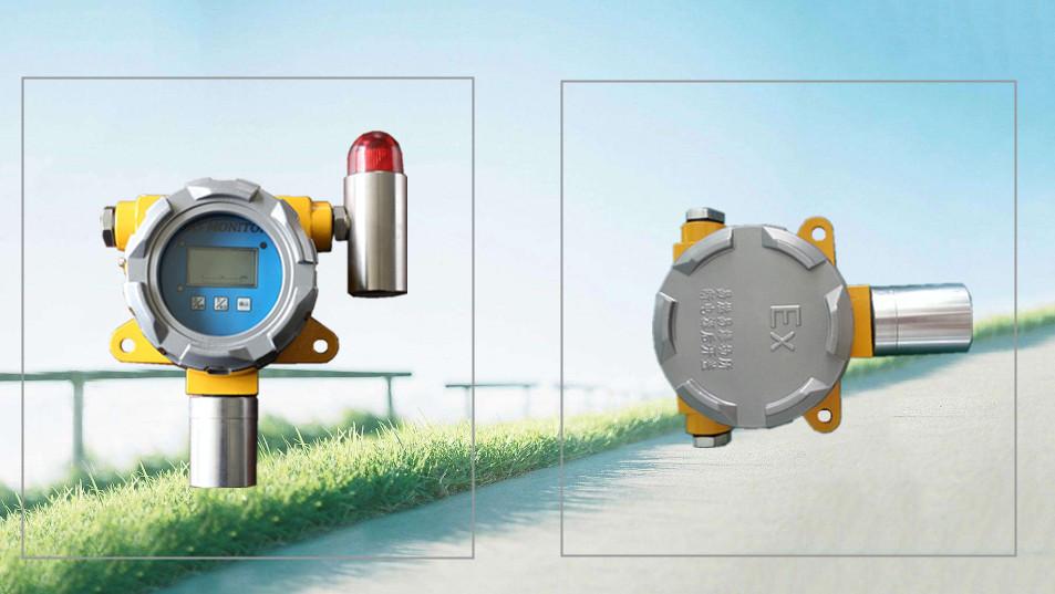 硫酸泄漏浓度报警器装置 硫酸气体报警控制器
